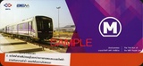BMCL(MRT)_Purple_Line_Trial_Run_Inviation_Card1.jpg