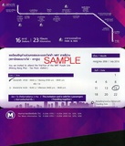 BMCL(MRT)_Purple_Line_Trial_Run_Inviation_Card3.jpg