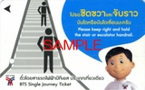 BTS_SINGLE_JOURNEY_TICKET-034.jpg