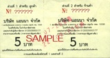 Bangkok_Station_Food_Court_Coupon4.jpg