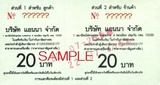 Bangkok_Station_Food_Court_Coupon6.jpg