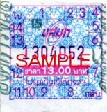 Bangkok_bus_ticket02.jpg