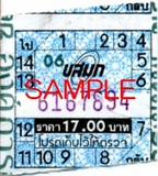 Bangkok_bus_ticket03.jpg
