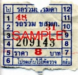 Bangkok_bus_ticket04.jpg