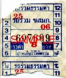 Bangkok_bus_ticket05.jpg