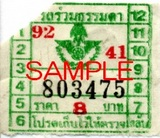Bangkok_bus_ticket06.jpg