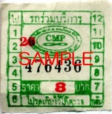 Bangkok_bus_ticket07.jpg