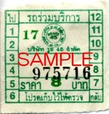 Bangkok_bus_ticket08.jpg