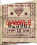 Bangkok_bus_ticket09.jpg