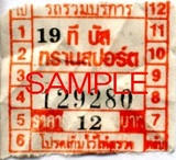 Bangkok_bus_ticket10.jpg