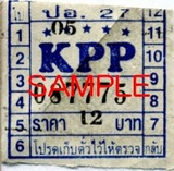 Bangkok_bus_ticket11.jpg