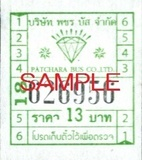 Bangkok_bus_ticket13.jpg