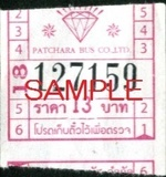 Bangkok_bus_ticket14.jpg