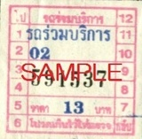 Bangkok_bus_ticket15.jpg
