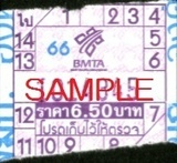 Bangkok_bus_ticket16.jpg