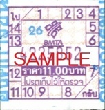 Bangkok_bus_ticket17.jpg