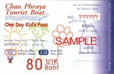 CHAO_PHRAYA_TOURIST_BOAT_ONE_DAY_KID'S_PASS(2013).jpg