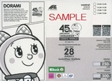 DORAEMON_COMIC_WORLD_TICKET(ADULT-DORAMI).jpg