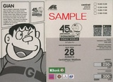 DORAEMON_COMIC_WORLD_TICKET(ADULT-GIAN).jpg