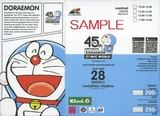 DORAEMON_COMIC_WORLD_TICKET(CHILD-DORAEMON).jpg