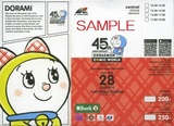 DORAEMON_COMIC_WORLD_TICKET(CHILD-DORAMI).jpg