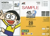 DORAEMON_COMIC_WORLD_TICKET(CHILD-NOBITA).jpg