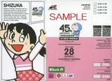 DORAEMON_COMIC_WORLD_TICKET(CHILD-SHIZUKA).jpg