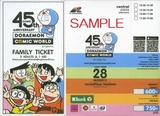 DORAEMON_COMIC_WORLD_TICKET(FAMILY).jpg