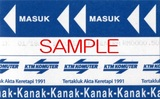 KTM KOMUTER Child Ticket 1.jpg