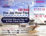 THAILAND_CHAO_PHRAYA_TOURIST_BOAT_One-day_River_Pass_VOUCHER201802.jpg